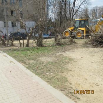 начало работ по стоянке ул. Московская 13 Г
