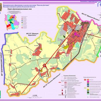 Копии карт функциональных зон поселения или городского округа в растровом формате