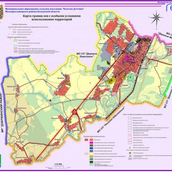 Копии материалов по обоснованию в виде карт в растровом формате-Карта границ зон с особыми условиями использования территории