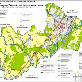 Карта градостроительных ограничений