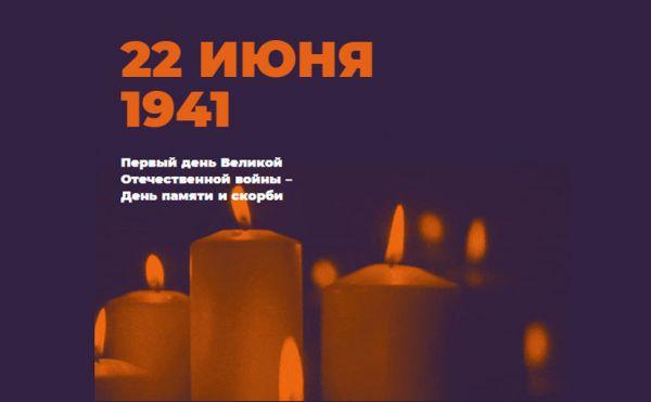 СВЧПМТ2020